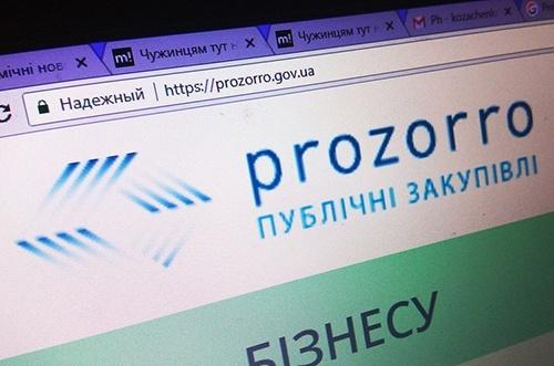 «Укрзалізниця» планує запустити продаж гарантованих перевезень в системі «ProZorro» фото, ілюстрація