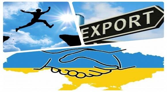 Український горіх – вічний аутсайдер, або неможливе – можливо!? фото, ілюстрація