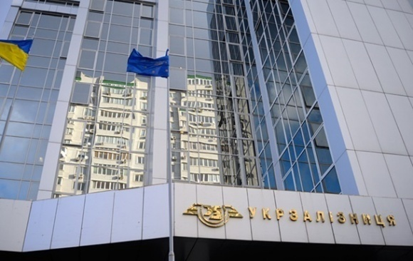 ПАО «Укрзализныця» представила бизнесу механизм дерегуляции вагонной составляющей тарифа фото, иллюстрация