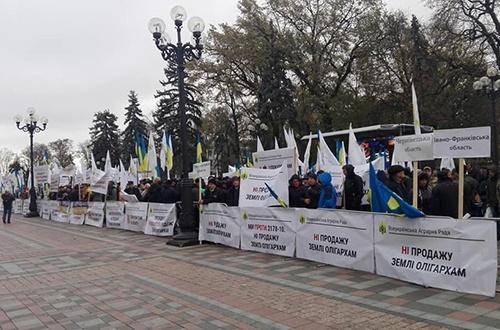 Аграрии пикетируют Верховную Раду и Офис президента фото, иллюстрация