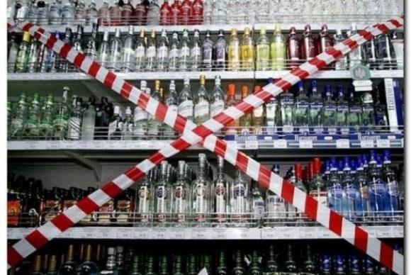 В Украине предлагают запретить продажу алкоголя и сигарет в супермаркетах фото, иллюстрация