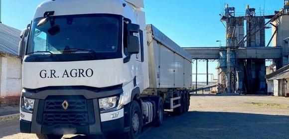 G.R. Agro планирует за два года построить семь речных зерновых терминалов фото, иллюстрация