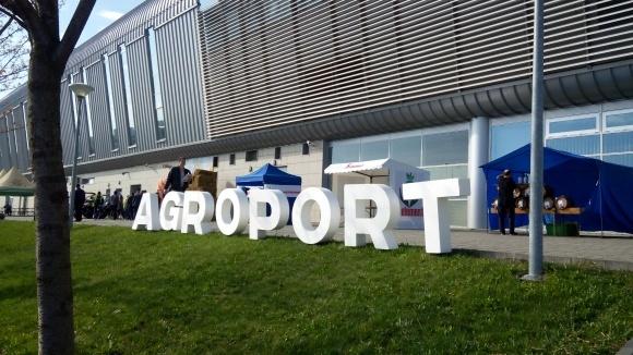 Во Львове стартовал седьмой «Агропорт» фото, иллюстрация