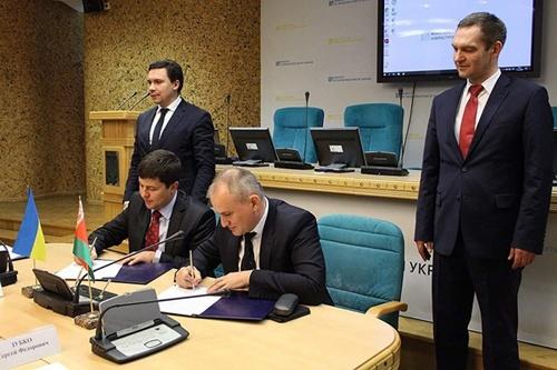 Досягнуто домовленості щодо відновлення судноплавства між Україною та Білоруссю фото, ілюстрація
