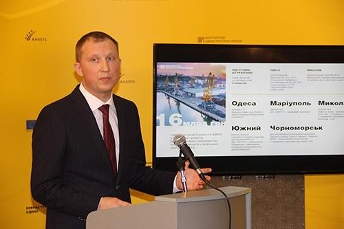 АМПУ инвестирует 16 млрд грн в 5 новых проэктов фото, иллюстрация