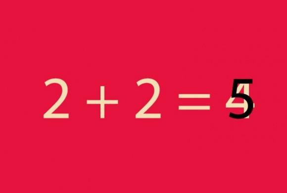 """Агролайфхаки недели: """"2+2=5"""" или расширяем границы фото, иллюстрация"""