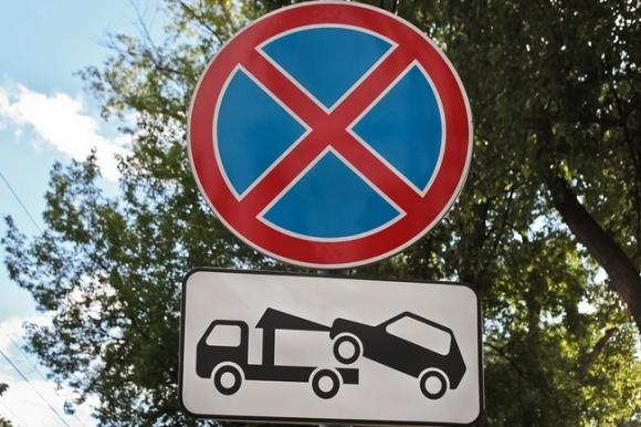 Парламент одобрил закон про реформу сферы парковки фото, иллюстрация