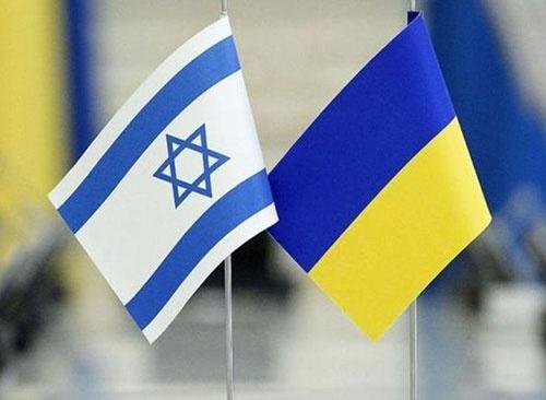 Зеленський ратифікував угоду про ЗВТ між Україною та Ізраїлем фото, ілюстрація