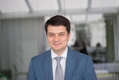 "Рынок земли: Разумков не признает заседание ""тайного"" комитета фото, иллюстрация"