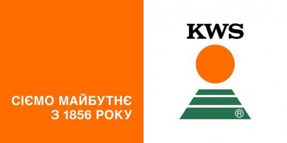 """""""КВС-Украина"""" и """"Креди Агриколь Банк"""" запустили партнерскую программу фото, иллюстрация"""