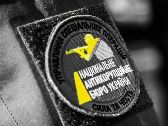"""Оголошено в розшук колишнього чиновника """"Укрзалізниці"""" за заволодіння майже 100 млн грн фото, ілюстрація"""