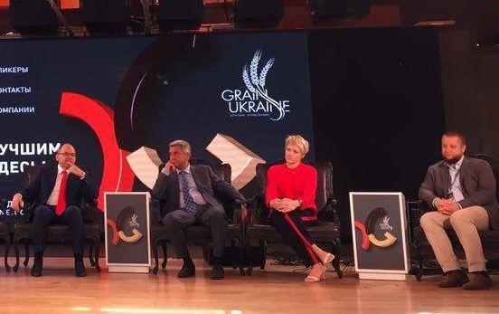 2016/17 МГ был самым успешным для АПК за все годы независимости, — Grain Ukraine-2017  фото, иллюстрация