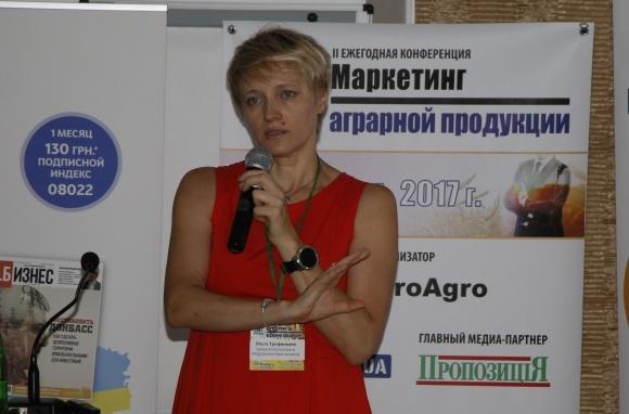 Трейдеров и экспортеров попросили бережно относиться к репутации Украины  фото, иллюстрация