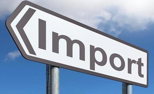 У 2018 році імпорт агропродукції до України збільшився на 17% – Інститут аграрної економіки фото, ілюстрація
