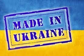 Украинские товары покоряют ОАЭ, Гонконг и Пакистан фото, иллюстрация