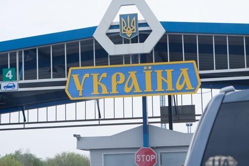 Українська митниця заблокувала постачання білоруських добрив фото, ілюстрація