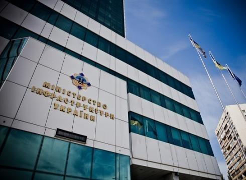 """Украина объявила конкурса на концессию портов """"Ольвия"""" и """"Херсон"""" фото, иллюстрация"""