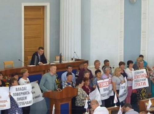Аграриев и крестьян Черкащины, которые вышли на акцию протеста поддержали депутаты областного совета фото, иллюстрация