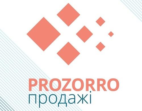 Трансперенсі Інтернешнл Україна передали ЕТС Prozorro.Продажі на баланс держпідприємства фото, ілюстрація