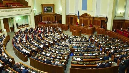 Верховна Рада продовжила земельний мораторій до 2020 року фото, ілюстрація