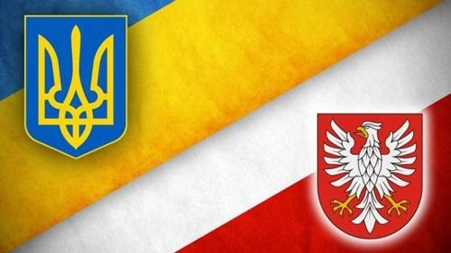 Україна та Польща обговорили напрями двостороннього співробітництва в АПК фото, ілюстрація