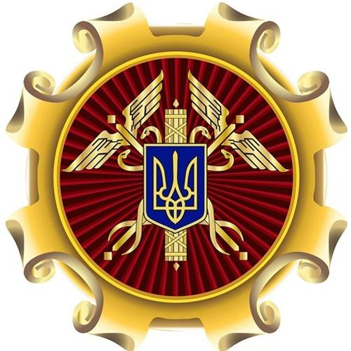 АМКУ дозволив підприємству Укрпромінвест купити Летичів-Агро фото, ілюстрація