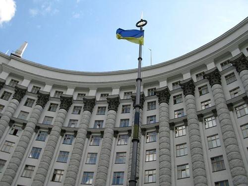 Уряд завершив заплановану на 2018 рік передачу державних сільгоспземель ОТГ фото, ілюстрація