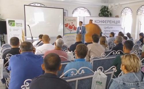 Виробники цибулі півдня України навчались системній експортній діяльності фото, ілюстрація