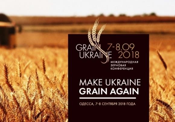Як розширити географію експорту українського зерна? фото, ілюстрація