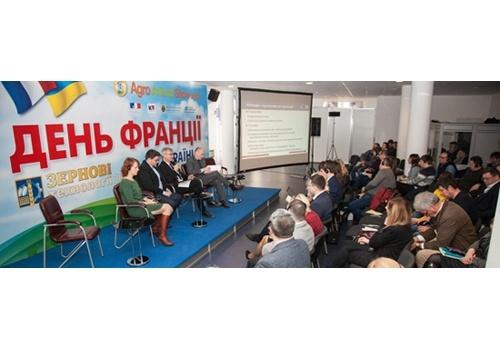 Традиційний День Франції в Україні відбудеться в рамках виставкової події «АгроВесна 2019» фото, ілюстрація