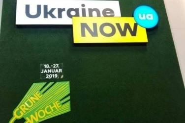 Благодаря участию в «Зеленой неделе» Украина усиливает международное экономическое сотрудничество и национальный бренд фото, иллюстрация