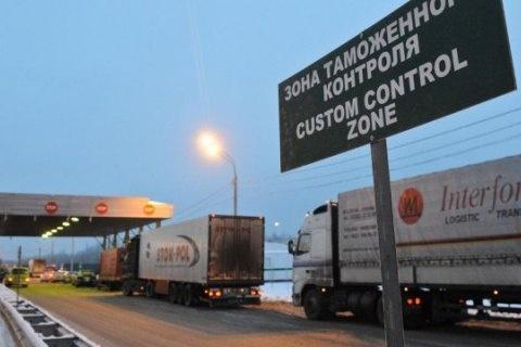 РФ разрешит транзит товаров из Украины при полной их прослеживаемости фото, иллюстрация