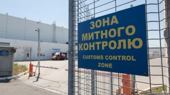 """Уряд ухвалив рішення щодо впровадження """"єдиного вікна"""" на кордоні для спрощення митних процедур фото, ілюстрація"""
