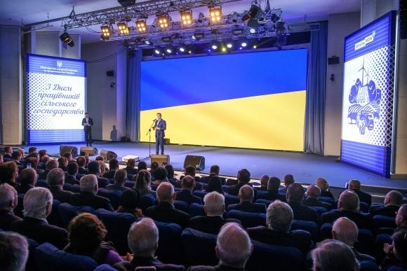 Програми підтримки українського АПК будуть посилені і стануть більш адресними - Гройсман фото, ілюстрація