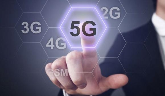 5G виведе на поля «розумну техніку» фото, ілюстрація