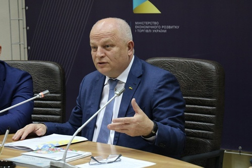 В Україні зростання ВВП склало 8.4% за три роки, - Кубів фото, ілюстрація