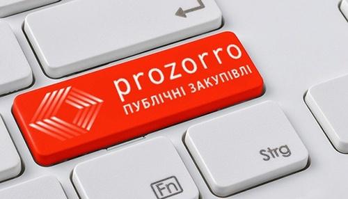 Мінекономрозвитку призначило членів наглядової ради державного підприємства «ProZorro.Продажі» фото, ілюстрація