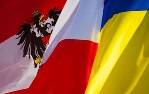 Украина будет усиливать сотрудничество с австрийским бизнесом в сфере АПК, – Минэкономики фото, иллюстрация