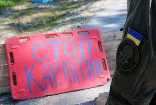 Нацгвардію залучили до боротьби зі спалахом африканської чуми свиней на Львівщині фото, ілюстрація