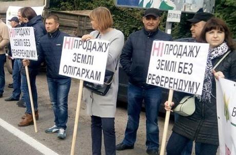 «15 тысяч воинов погибло за родную землю, а ее продавать хотят!»: Аграрии Львовской области вышли на протест фото, иллюстрация