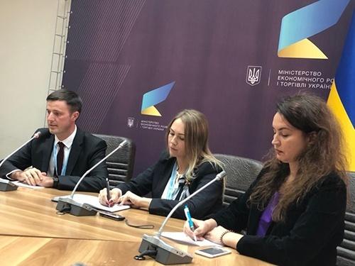 У МЕРТ відповіли УПОА щодо спрощення порядку отримання кредитів сільгосппідприємствами фото, ілюстрація