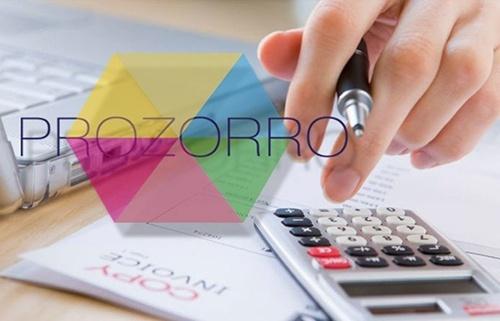 ПриватБанк спростив участь в закупівлях ProZorro фото, ілюстрація