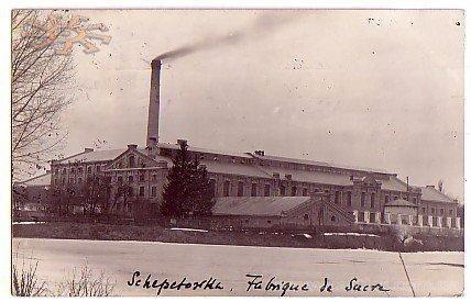 В Украине заработал самый старый сахарный завод фото, иллюстрация