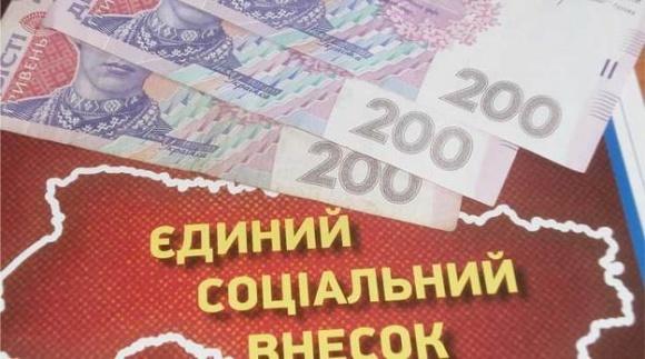 З 1 січня фермери обов'язково повинні платити ЄСВ  фото, ілюстрація