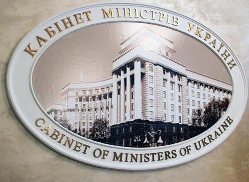 Правительство утвердило Порядок проведения проверки сертификатов и подтверждений в случае ввоза или вывоза семян и посадочного материала фото, иллюстрация