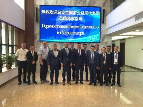 Китай відремонтує трасу М-14 Одеса-Миколаїв-Херсон фото, ілюстрація