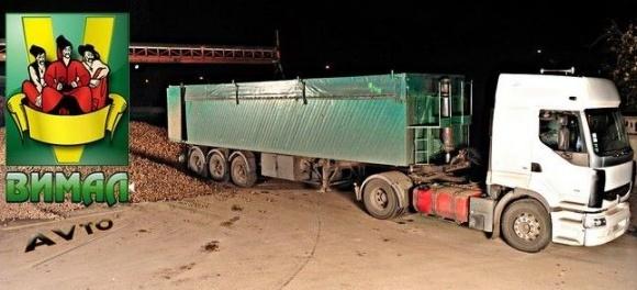 На Черниговщине будут производить жидкие удобрения из отходов картофельного  крахмала фото, иллюстрация