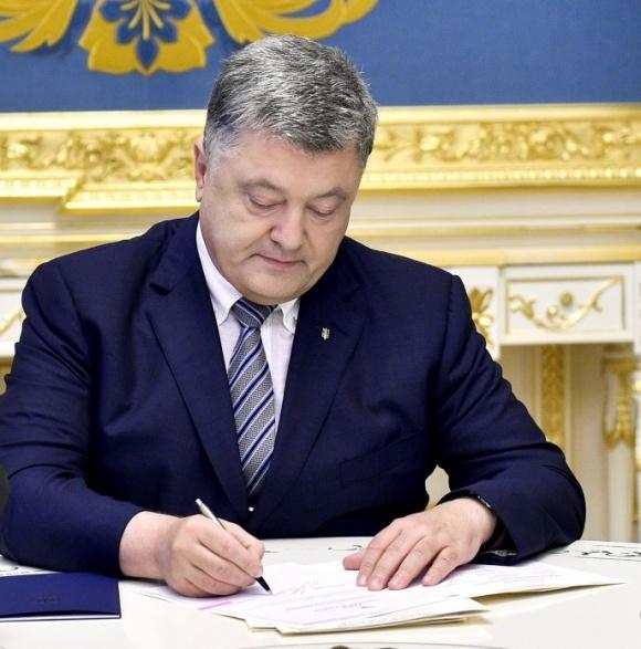 Порошенко подписал закон о маркировке органической продукции и урегулировании фитосанитарных процедур фото, иллюстрация