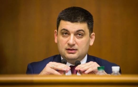 В 2017-м правительство усилит поддержку украинских стартапов фото, иллюстрация