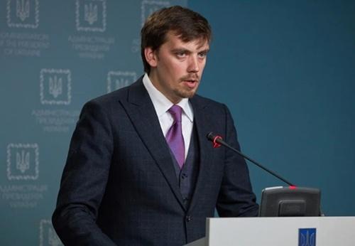 Иностранные компании не смогут купить украинскую землю, – Гончарук фото, иллюстрация
